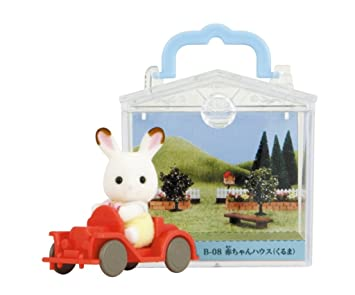 Sylvanian Families Baby House car (japan import)