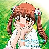 Sweet Sensation/Baby, My First Kiss 【通常盤(CD)】
