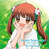 【Amazon.co.jp限定】Sweet Sensation/Baby,My First Kiss【通常盤】(特典:カードカレンダー)