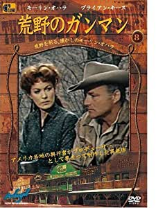 amazoncojp������ the deadly companions dvd��������