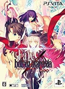 Fate/hollow ataraxia (限定版) 予約特典 設定資料集2冊 &ミニゲームダウンロードコード同梱