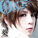 ONE(初回限定盤A)(DVD付)