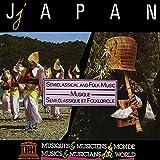 Awa-Odori - Bon Dance