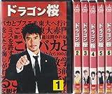 �h���S���� �S6���Z�b�g [�����^������] [DVD]