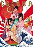 THE GEISHA 楓まお 青山さつき(吉永なつき) 小澤マリア ROOKIE [DVD]