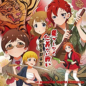 THE IDOLM@STER THE@TER ACTIVITIES 02