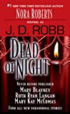 img - for Dead of Night book / textbook / text book
