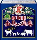 動物用金鳥の渦巻 50巻 (紙函) (動物用医薬部外品)