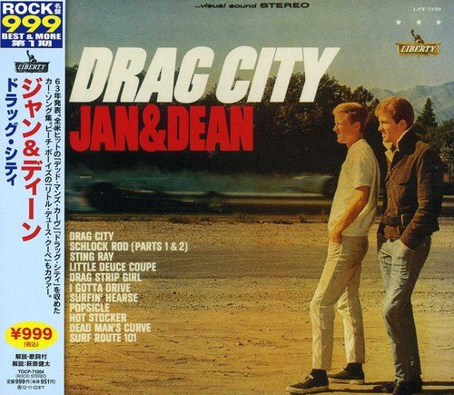 CD : Jan & Dean - Drag City (Japan - Import)