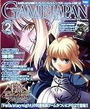 GAME JAPAN (ゲームジャパン) 2009年 02月号 [雑誌]