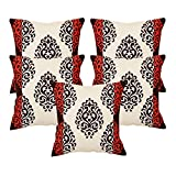 Khrysanthemum Oxford Cotton Ethic Design Cushion Cover (Set Of 5) - 16 X 16 Inches, Multi