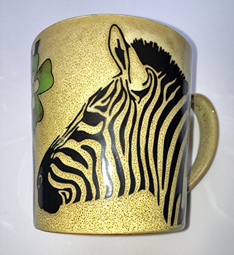 Zebra and Flowers Brown, Tan, and Green Coffee Mug (Blue Harbor Collection compare prices)