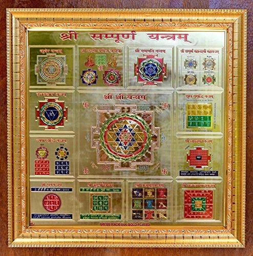 sri-yantra-shri-sampooran-yantra-shree-mahalaxmi-kuber-ganesh-yantra-10x10-energized-embossed-printi