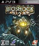 Bioshock 2 [Japan Import] steampunk