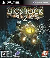 「BioShock 2(バイオショック 2)【CEROレーティング「Z」】 特典 ダウンロードカード付き」