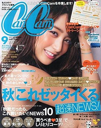 CanCam(キャンキャン) 2015年 09 月号 [雑誌]