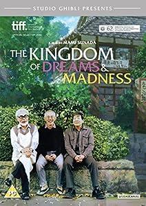 düşlerin ve çılgınlığın krallığı dvd