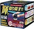 PROSTAFF [ プロスタッフ ] 自動車塗装面用電動ポリッシャー シャインポリッシュ AC100V [ 品番 ] P59