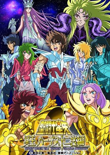 聖闘士星矢 冥王 ハーデス十二宮編 DVD-BOX