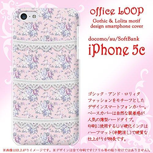 officeLOOP ゴシック&ロリィタ スマホカバー/ケース[横フリル 白x花柄033 ピンク]iPhone 5c