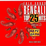 Folk Baul Songs Free Preview & Download