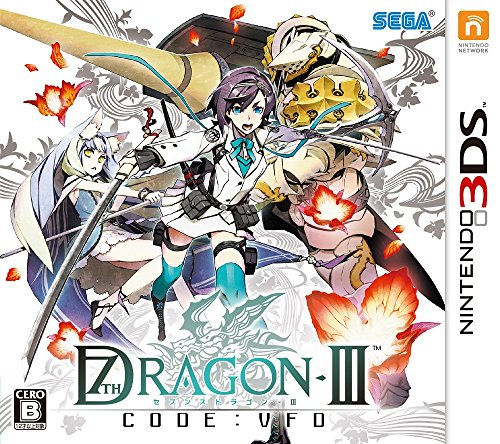7th Dragon III code:VFD [discount]: (1) Mr. Shiro Miwa drawn number of IC card sticker (2) special voice you can hear games in Download item number (3) original theme download