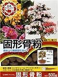 【花つき良く実を大きく】日清ガーデンメイト 固形骨粉 500g