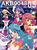 AKB0048 VOL.05 [Blu-ray]