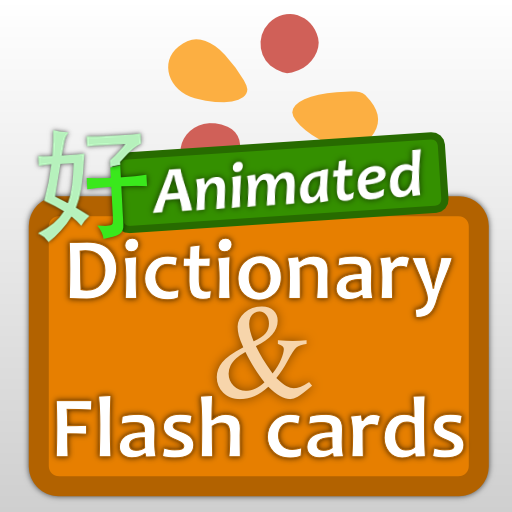 Chinese Dictionary and Flashcards by trainchinese