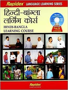 Set-Hindi Bangla Learning Course: Pustak Mahal Editorial