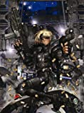 Intron Depot 3: Ballistics (1593070071) by Shirow, Masamune