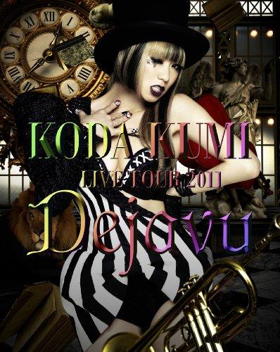 KODA KUMI LIVE TOUR 2011 ~Dejavu~ [Blu-ray]