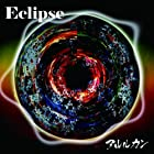 Eclipse (TYPE B)(�̾�1~3���ְ����ȯ��)