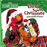 セサミストリート エルモ・セイヴス・クリスマス~Elmo Saves Christmas~Holiday Favorite~