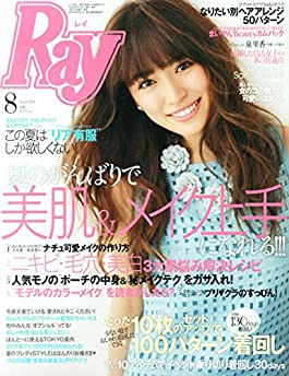 Fashion magazine Ray August 2014 issue with Rika Izumi on the cover