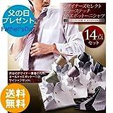 【父の日プレゼント】デザイナーズセレクト(ドゥエボットーニシャツ)【カラーステッチ ホワイトシャツ ワイシャツ&ネクタイセット】14点セット【父の日ギフト】