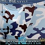 King Style 網ポケット付パンツ 迷彩柄(トランクス上向き仕様) ブルー XLサイズ