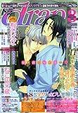 drap (ドラ) 2011年 08月号 [雑誌]