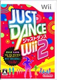 Just Dance Wii 2 [Japan Import]