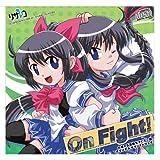On Fight!