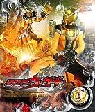 仮面ライダーウィザードVOL.9 [Blu-ray]