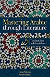 Mastering Arabic Through Literature: The Short Story: Volume 1: Al-Rubaa