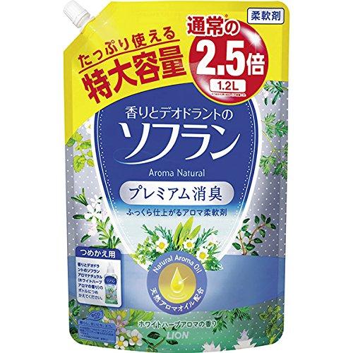 【大容量】ソフラン アロマナチュラル デオドラント柔軟剤 プレミアム消臭 ホワイトハーブアロマの香り つめかえ用 1,200mL