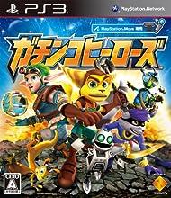 Gachinko Heroes Japan Import
