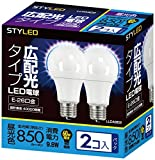 STYLED LED電球 E26口金 2個パック(昼光色相当・電球60W相当)一般電球 広配光タイプ 9.8W 850lm LLDA9D2