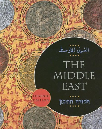 The Middle East 11th Edition (Middle East (Congressional Quarterly Paperback))