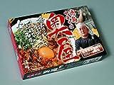 徳島中華そば 奥屋(小)2食入×10箱セット