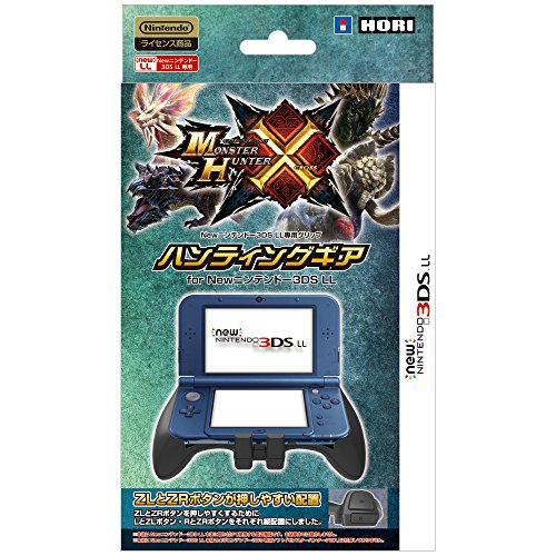 Monster Hunter Cross hunting gear for New Nintendo 3DS LL (Slide Pad 3ds Xl compare prices)