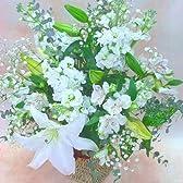 【 花想久里 はなおくり ホワイトピュア な アレンジ 生花 】 結婚祝い アレンジフラワー の ギフト おおきな 百合 がメイン 真っ白 で 清楚 な アレンジメント