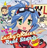 Lucky☆Racer/Real Star☆